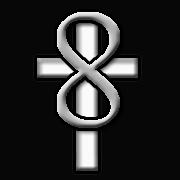 Ο Σταυρός του Απείρου