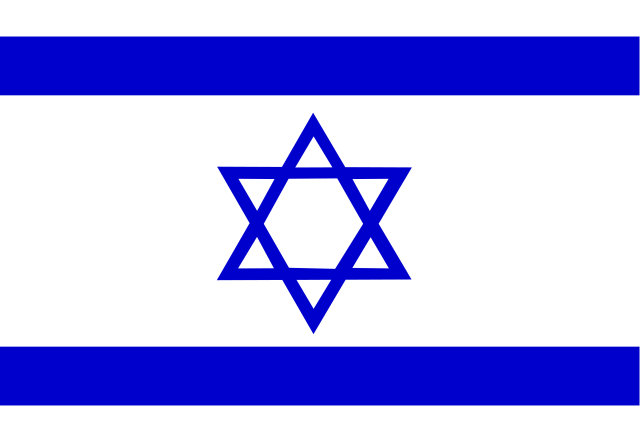 israel gap year flag
